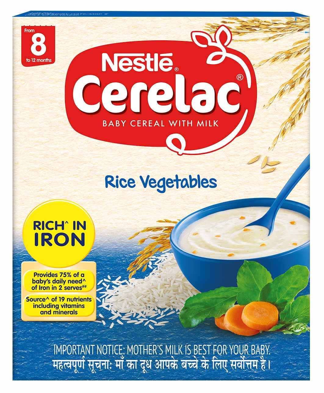 Nestle Cerelac Baby Cereal With Milk Rice Vegetables 300g