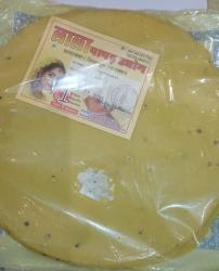 Mahaveer Sada Papad 1kg